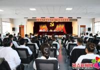 中国共产党延吉市建工街道代表会议顺利召开