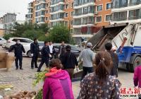 公园街道机关干部开展文明城市建设志愿服务