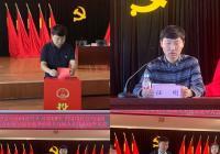 新兴街道组织第54—59选区选举延吉市第十九届人大代表