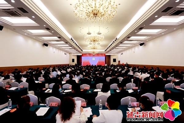 赵永浩与延吉市第十六次党代会代表进行集体谈话