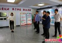 省委组织部党建引领城乡基层治理调研组到建工街道调研指导工作