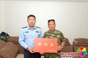 延边边境管理支队组织慰问新疆戍边民警家属