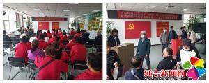 建工街道各选区顺利完成延吉市第十九届人大代表投票选举工作
