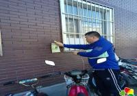 建工街道长林社区开展电瓶车违规充电隐患排查