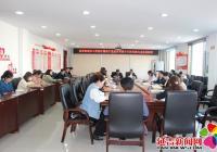 进学街道学习贯彻中国共产党延吉市第十六次代表大会会议精神