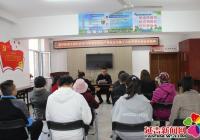 文新社区学习贯彻中国共产党延吉市第十六次代表大会会议精神