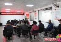 文庆社区学习贯彻中国共产党延吉市第十六次代表大会会议精神