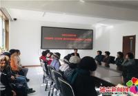 """丹虹社区组织开展 """"民族团结 社会和谐 铸牢中华民族共同体意识""""法律宣讲"""