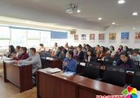 河南街道开展社会工作考试考前培训