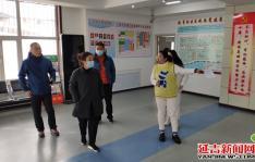 市民政局副局长崔丽仙到 延青社区调研社区治理先进示范创建行动开展情况
