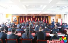 延吉市朝阳川镇十五届人大一次会议召开