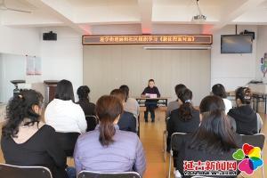 娇阳社区工作者深入学习宣传贯彻党的十九届五中全会精神