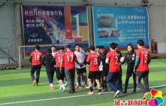 """河南街道在延吉市干部职工足球赛中""""足""""够精彩"""
