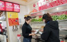 长林社区  开展《反食品浪费法》宣传活动