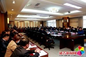 延吉市十八届人民政府召开第36次常务会议